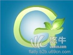 供应国产食品级L-半胱氨酸