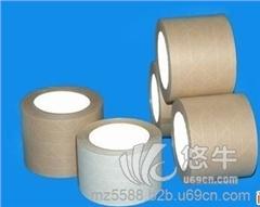 供应MZMZ-N743白色有线牛皮纸胶带 水性牛皮纸胶