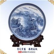 供应东方雅瓷22生产纪念盘厂家