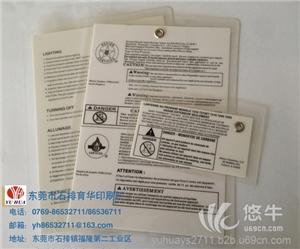 加拿大CSA标签认证不干胶标签