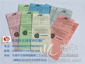 育华CSA认证标签印刷炉具标签