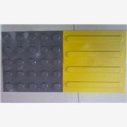 杭州橡胶制品盲道砖
