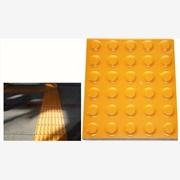 中山市2013年再度惊爆橡胶盲道砖砖