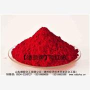 供应德颜牌3162艳红6B偶氮颜料山东德颜厂家生产销售