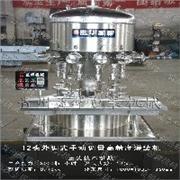 高品质外调式半自动灌装机|白酒灌装机|半自动灌装机厂家