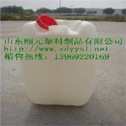 20升塑料食品包装桶批发价格