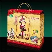 宁波纸箱包装 产品汇 新年伊始有需要做纸箱包装的快来吧