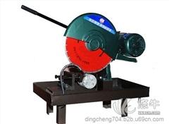 供应鼎诚HQP-150混凝土切割机 芯样切割机