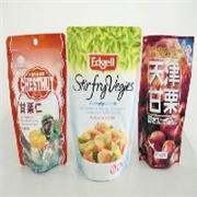 食品包装袋,定做食品包装袋,食品包装袋价格{青州宏源}