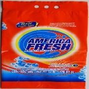 各种产品包装袋:食品包装袋 洗衣粉包装袋 种子包装袋