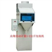 供应众翔DGS粉剂包装机 颗粒包装机 全自动包装机 江西 南昌