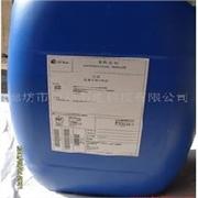 进口MDC754阻垢剂