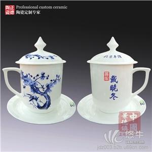 定做陶瓷带盖茶杯 陶瓷会议茶杯