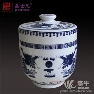 供应嘉仕凡C043037中医院膏方陶瓷罐子价格 药店指定