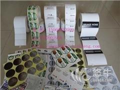 供应青岛生产各类珠光膜艾利纸不干胶标签