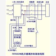 供应卡管家机井灌溉控制器FRT685PM一体浇地机刷卡控制器