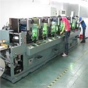 苏州哪里能买到报价合理的间歇式轮转机不干胶标签_宁波轮转机印刷标签
