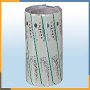 食品包装袋定制,报价合理的农药卷材产自圣博包装