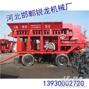 锐龙机械有限公司_煤矸石粉碎机