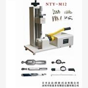 供应NTY-M12螺丝强度检测仪,螺钉扭力测试仪,螺丝测试仪