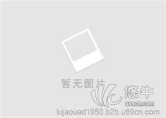 PVC镀铝膜厂家 东莞市泊洋实业有限公司