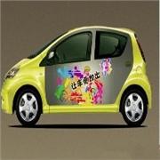 西安私家车车身广告_顶尖的私家车车身广告资讯