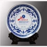 供应羊年礼品陶瓷纪念品瓷盘景德镇陶瓷瓷盘