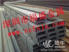供应宝新轻型不锈钢槽钢耐高温