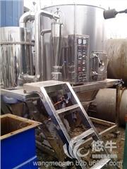 供应二手150离心喷雾干燥机300喷雾干燥塔LPG100干燥机