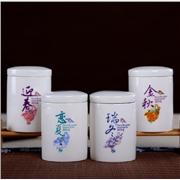 供应茶叶包装罐陶瓷茶叶罐生产定制厂家茶叶包装罐