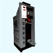 氢氧化钙包装机厂家,出售碳酸钙粉包装机,山东粉体包装机