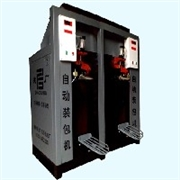 氢氧化钙包装机,干粉砂浆包装机,全自动真空包装机