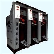 全自动真空包装机报价,出售旋转式水泥包装机—青州兆广包装机