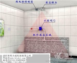 供应公厕冲水槽电子感应冲水