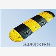 供应彬点BD-JSD优质橡胶减速带,道路橡胶减速块