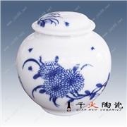 陶瓷青花茶叶罐
