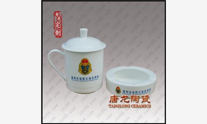 陶瓷烟灰缸 春节员工礼品厂家供应