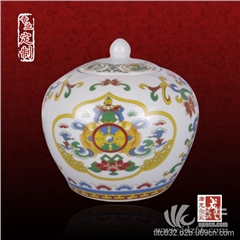 供应千火陶瓷罐子食品罐茶叶罐厂家