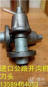 供应进口耐磨刀头路缘石开沟机刀头 盘式开沟机刀头