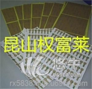 供应专业模切加工各种胶带