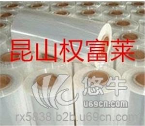 供应cpp静电膜