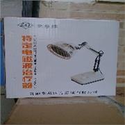 【★厂家直销★】划算的龙泉神灯生产厂家/黑龙江自发热护颈