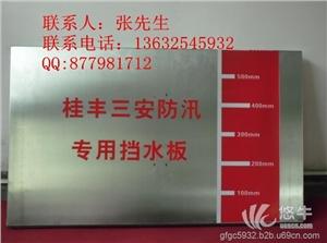 加工钢麒麟定制厂家供应不锈钢防汛板防汛门挡水板