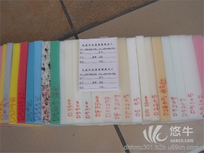 包装海绵 海绵制品