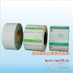 供应标签纸代工列印