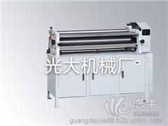 供应柜式滚筒胶水机