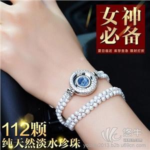 供应 瑞?#38752;?#29595;诗女士手表 珍珠镶钻 缠绕手链表 时尚韩版手链饰品