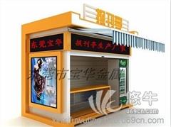 供应奶茶小吃水果麦当劳售货亭售卖亭定