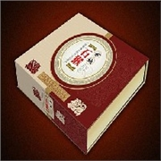 礼品盒印刷时时彩注册送88元网站哪里好