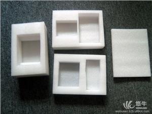 供应顺德防摔防撞珍珠棉盒 异型托包装盒厂家珍珠棉定位包装